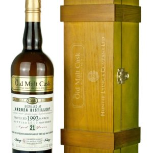 Product image of Ardbeg 21 Year Old 1992 Old Malt Cask 15th Anniversary from The Whisky Barrel