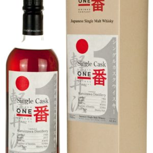 Product image of Karuizawa 28 Year Old 1984 from The Whisky Barrel