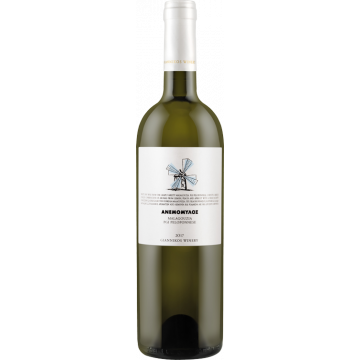 Product image of WINDMILL 2019 - GIANNIKOS WINERY from Vinatis UK